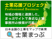 banner_pbmap.jpg